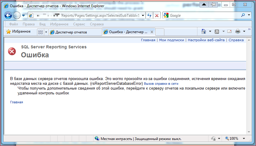 sites default files reports uaewebwcover